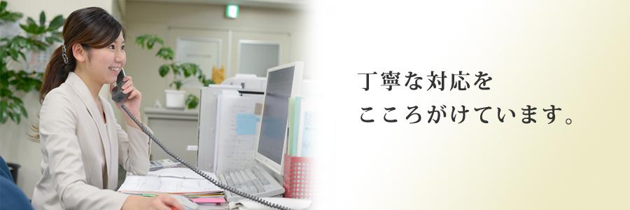 横浜市中区の会計事務所 あすなろグループ